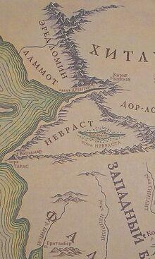 Lammoth-Nevrast