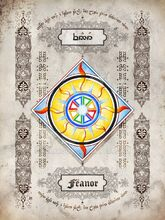 Gerb-House-of-Feanor