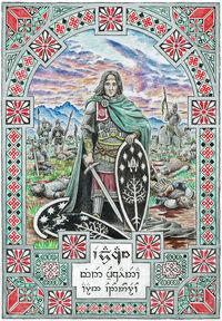Eldacar of gondor by matejcadil-dc0aix4