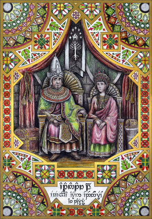 Atanatar II