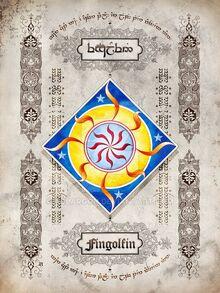 Gerb-Fingolfin
