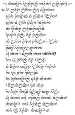220px-Namarie Tengwar