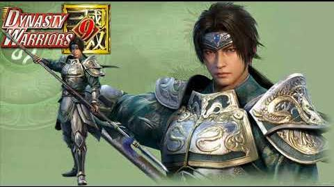 SLASH IT; THRASH ALL Extended - Dynasty Warriors 9 OST