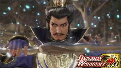 TYRANT Extended - Dynasty Warriors 9 OST