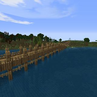 Часть длинного моста в <a href=