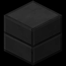 гладкий мордорский камень