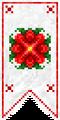 洛斯阿尔那赫的旗帜