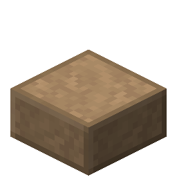 Гладкая роханская каменная плита