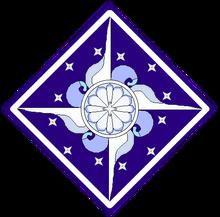 Heraldry 2-0