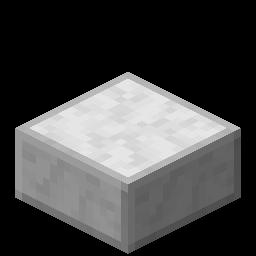 Плита из гладкого гондорского камня
