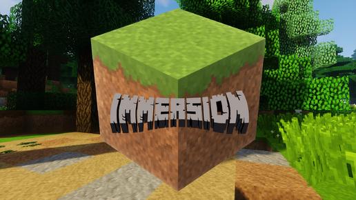 ImmersionCoverLotr2