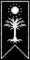 阿诺瑞恩的旗帜