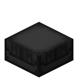 Плита из черной гондорской колонны