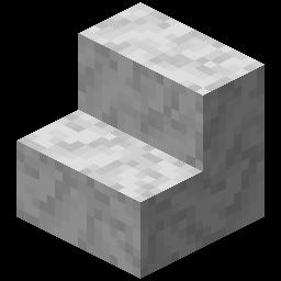 Ступени из гондорского камня