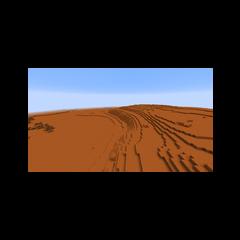 Красная пустыня Ближнего Харада