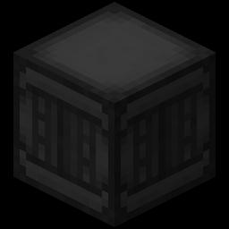 Черная гондорская колонна