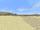 Пустыня Ближнего Харада