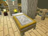 Galadhrim Bed
