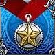 Guild access store-icon
