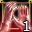 抵抗力-icon