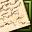 Scroll of Minor Battle Lore-icon