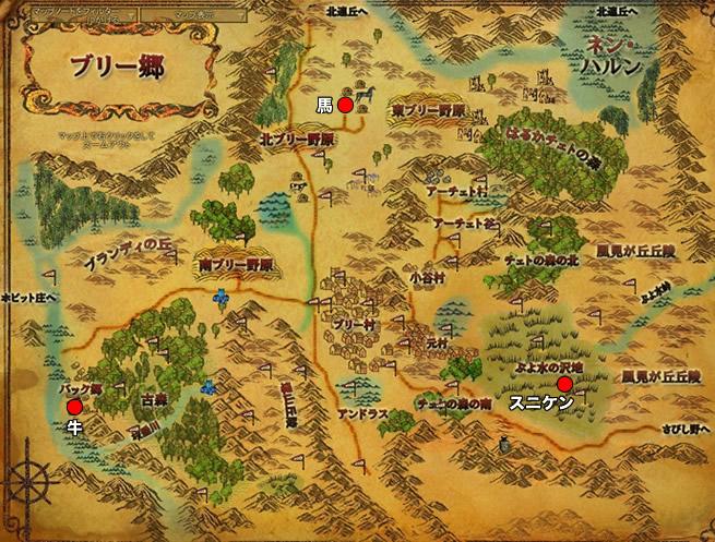 鶏小屋から逃げる:ブリー郷地図