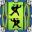 Efficient Shieldwork-icon