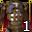 防具-icon