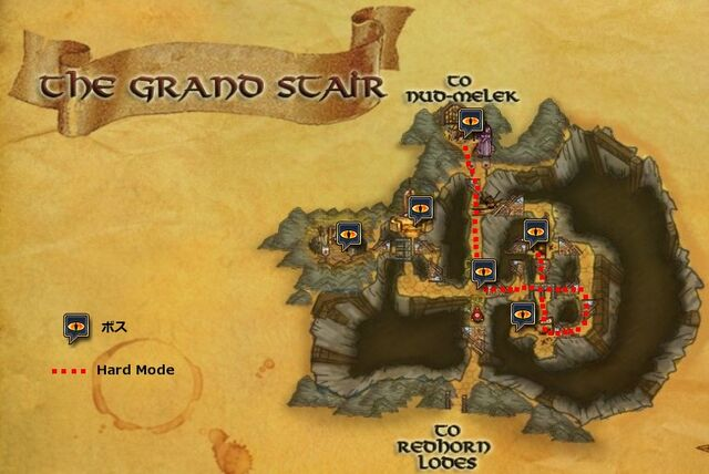 The Grand Stair map 攻略