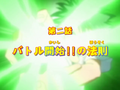 Episode2title.png