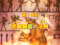 Episode14title.png
