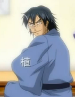 Ueki adopted father