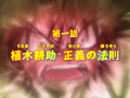 Episode1title.png