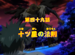 Episode49title
