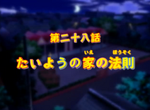 Episode28title