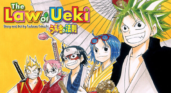 Ueki no Housoku