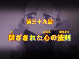 Episode39title