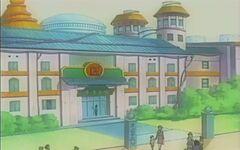 Konoha Hospital