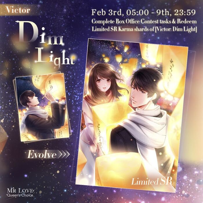 Banner-Dim Light