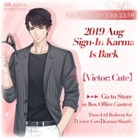 Banner-Victor-Cute-Return