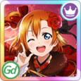 Battle in the Big Zoo! (Idolized) Icon