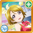 If There's Anything I Can Do to Help (Idolized) Icon