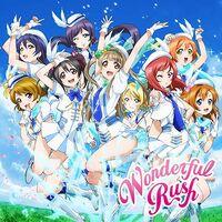 Wonderful Rush (Cover)