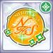 Nijigasaki School Badge (Pure)