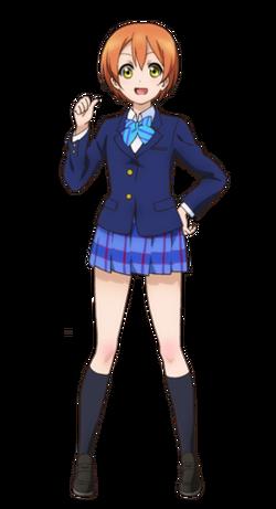 Hoshizora Rin (Uniform)