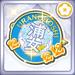 Uranohoshi School Badge (Natural)