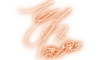 Honoka Signature