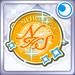 Nijigasaki School Badge (Cool)