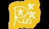 Rin Signature