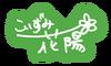 Hanayo Signature